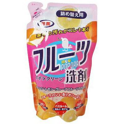 フルーツ洗剤 ネオポポラ ポポラクリーン 360ml 詰替用a.r.t おしゃれ