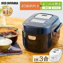 IHジャー炊飯器 3合 RC-IK30-W RC-IK30-B �