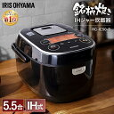 炊飯器 5.5合 RC-IE50-B送料無料 炊飯器 5合 ...