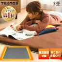 ホットカーペット 3畳 本体 HC-IR300送料無料 電気...
