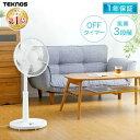 扇風機 リビング テクノス メカ式 扇風機 KI-1751扇風機 タイマー タイ