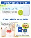 [クーポンで200円o...