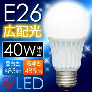 LED電球広配光LDA6N-G-V6・LDA6L-G-V6アイリスオーヤマ