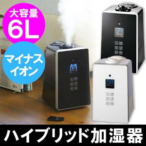 【送料無料】加湿器ASH-600K【TC】
