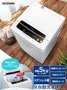 [1/20 0:00〜19:59★ポイント+7倍!]全自動洗濯機 5.0kg IAW-T501送料無料 一人暮らし ひとり暮らし 単身 新生活 ホワイト 白 5kg 部屋干し アイリスオーヤマ