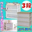 ◆200円クーポン配布中!7/26(火)9:59迄◆