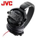 【送料無料】Victor・JVC アラウンドイヤーヘッドホン HA-XM30X[オーバーヘッド・ダイナミック型・密閉型] おしゃれ