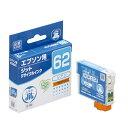 ジットエプソンICC62リサイクルインクカートリッジ シアン JIT-E62C4530966701339【JIT】 おしゃれ