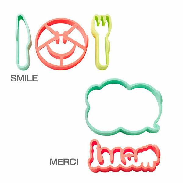×パンケーキ型 SMILE・MERCI BHK039 6760224・6760225【B】【ID】【D】【BRUNO ホットプレート パンケーキ型 抜き型 電気プレート フライパン パンケーキ ホットケーキ パーティー ホケミ ブルーノ おやつ IDEA ケーキ】 おしゃれ