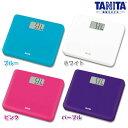 \大特価/TANITA(タニタ) デジタルヘルスメーターHD-660 ブルー(BL)・ホワイト(WH)・ピンク(PK)・パープル(PP)【K】 おしゃれ
