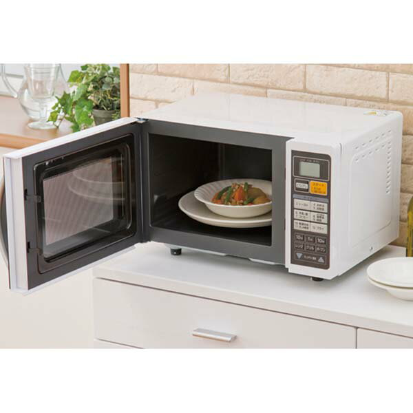 ... menu and automatic toast and your lunch warm and toaster oven/Grill