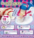 【アイスクリームメーカー アイスクリーム】D-STYLIST アイスクリーム屋さん【手作り】 KK-00279【D】【KM】