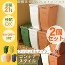 【ゴミ箱 おしゃれ スリム ふた付き ダストボックス 分別】東谷