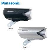 ワイドパワーLEDかしこいランプ NSKL132-B自転車 ライト LED Panasonic 自転車LED 自転車Panasonic ライトLED LED自転車 Panasonic自転車 LEDライト パナソニック ブラック・シルバー【D】