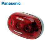 LEDかしこいテールライト SKL091自転車 ライト LED Panasonic 自転車LED 自転車Panasonic ライトLED LED自転車 Panasonic自転車 LEDライト パナソニック 【D】