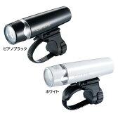 ウノ HL-EL010自転車 ライト LED ヘッドライト 自転車LED 自転車ヘッドライト ライトLED LED自転車 ヘッドライト自転車 LEDライト キャットアイ ピアノブラック・ホワイト【D】