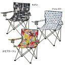 ラウンジチェア ミッキーマウス MA-1036折りたたみイス 椅子 アウトドア コンパクト 折りたたみイスアウトドア 折りたたみイスコンパクト 椅子アウトドア アウトドア折りたたみイス キャプテンスタッグ モダン・カモフラージュ・フォレスト