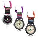 【代金引換 後払い決済不可 日時指定不可】 【MAIL】【B】カラビナフックウォッチ AP1322-PI腕時計 時計 とけい アナログ 腕時計とけい 腕時計アナログ 時計とけい とけい腕時計 アナログ腕時計 とけい時計 サン フレイム ピンク パープル オレンジ 送料無料