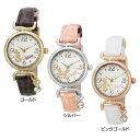 【代金引換、後払い決済不可・日時指定不可】 【MAIL】ディズニー チャーム付ウォッチ WMK-B08-G腕時計 時計 とけい アナログ 腕時計とけい 腕時計アナログ 時計とけい とけい腕時計 アナログ腕時計 サン・フレイム ゴールド・シルバー・ピンクゴールド【B】