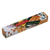 クッキングシート(2枚入) 19133敷紙 クッキー ケーキ 焼き魚 敷紙ケーキ 敷紙焼き魚 クッキーケーキ ケーキ敷紙 焼き魚敷紙 ケーキクッキー (株)霜鳥製作所 【D】