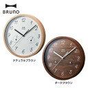 【B】BRUNO ウッド温湿ウォールクロック BCW022-...
