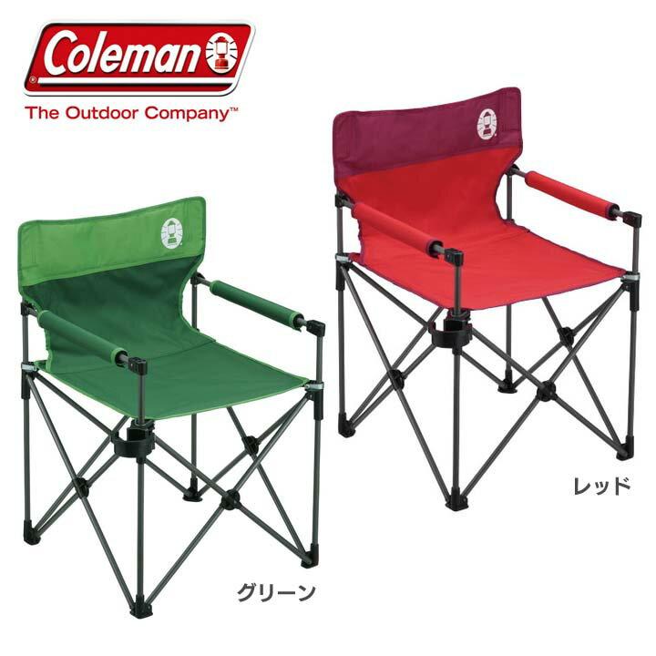 カップツキスリムチェアST2000010512アウトドアチェアー椅子折りたたみイス軽量おしゃれコンパ