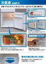 【タイムセール★26日12時迄】2ドア冷凍冷蔵庫 90L ...