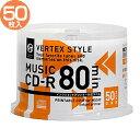 音楽用CD-R 80分 50枚 50CDRA80VX.WPSPシーディー ディスク 歌 録音 vertex 【TC】