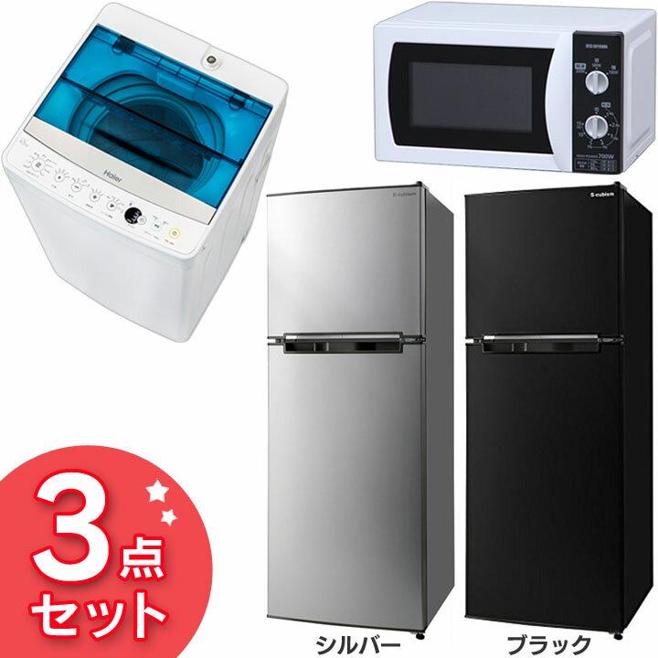 新生活家電セット 2ドア冷凍冷蔵庫138L・洗...の紹介画像3