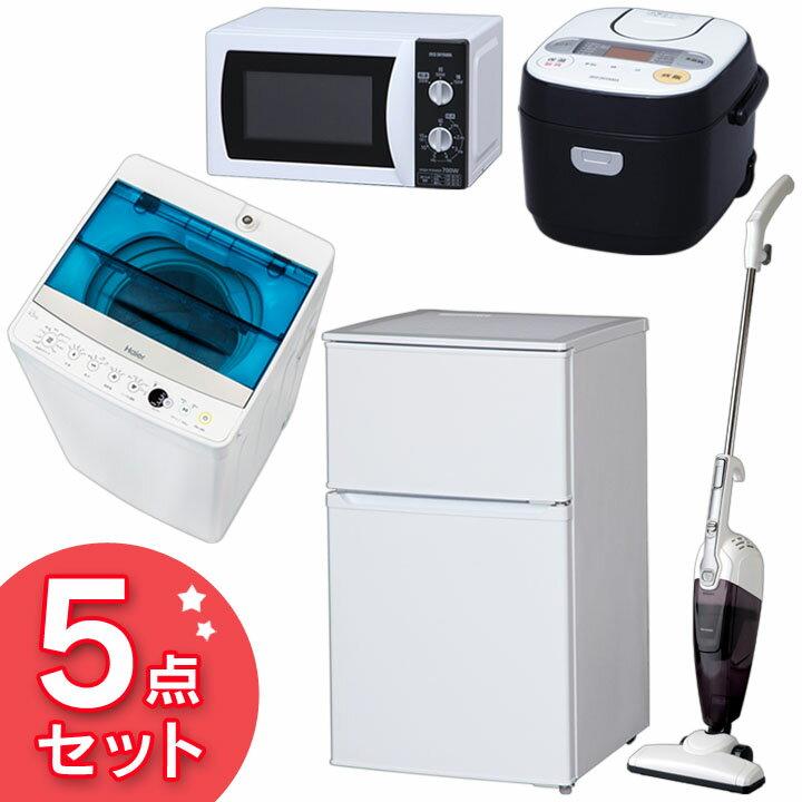 家電セット 5点セット 送料無料【2ドア冷凍冷...の紹介画像3