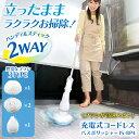 【あす楽】バスポリッシャー 充電式 バスブラシ ホワイト I...
