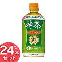 ホット伊右衛門特茶 (特定保健用食品) 500ml ペットボ...
