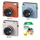 チェキSQ1+スクエアフィルム INSTAX SQUARE WW 2 送料無料 チェキ カメラ 富士フイルム カメラ インスタントカメラ intax フイルム 富士フイルム オレンジ ブルー ホワイトD