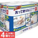 【4個セット】スコッティ ファイン 洗って使える ペーパータオル 61カット 6ロール キッチンペーパー ペーパータオル 6ロール 洗って使える スコッティ 日本製紙クレシア 【D】
