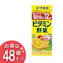 【伊藤園】2ケースセット ビタミン野菜 紙パック 20