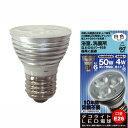 【LED電球】デコライト 50W形レフ球相当白色 口金E26 JD2606AC【K】【TC】【2010_野球_sale】