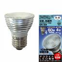 【LED電球】デコライト 60W形電球相当 白色口金E26 JD2606AD【K】【TC】【2010_野球_sale】