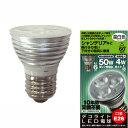 【LED電球】デコライト 50W形レフ球相当 温白色口金E26 JD2606BC【K】【TC】【2010_野球_sale】