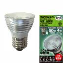 【LED電球】デコライト 60W形電球相当 温白色口金E26 JD2606BD【K】【TC】【2010_野球_sale】