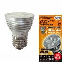 【LED電球】デコライト 40W形レフ球相当電球色 口金E26 JD2606CC【K】【TC】【2010_野球_sale】