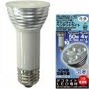 【LED電球】デコライト 50W形レフ球相当白色 口金E26 JD2610AC【K】【TC】【2010_野球_sale】