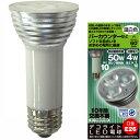【LED電球】デコライト 50W形レフ球相当温白色 口金E26 JD2610BC【K】【TC】【2010_野球_sale】
