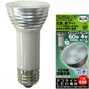 【LED電球】デコライト 60W形電球相当温白色 口金E26 JD2610BD【K】【TC】【2010_野球_sale】