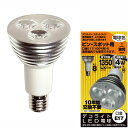 【LED電球】デコライト ピン・スポット用電球色 口金E17 JS1708CA【K】【TC】【2010_野球_sale】