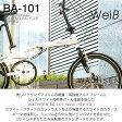 【自転車 折りたたみ自転車 送料無料】WACHSEN(ヴァクセン) 20インチ アルミ折りたたみ自転車 6段変速付 WEHβ(ヴァイス) BA-101 (ミニベロ)【HW】【TD】【代引不可】【5P13oct13_b】【532P14Aug16】