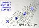 メッシュパネル MPP-6015 シルバー/ベージュ/ブラック【アイリスオーヤマ】(収納用品)【05P28Sep16】