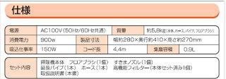 【送料無料】サイクロンクリーナーIC-CN90アイリスオーヤマ