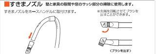 【送料無料】サイクロンクリーナーECC-900【アイリスオーヤマ】