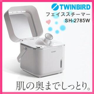 【送料無料】ツインバード[TWINBIRD]フェイススチーマーSH-2785Wホワイト【TC】