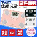 体重計 体脂肪計 体組成計 TANITA タニタ 体組成計付
